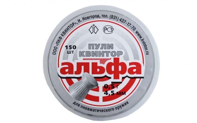 Пули пневматические Альфа 4,5 мм 0,515 г (150 шт.)