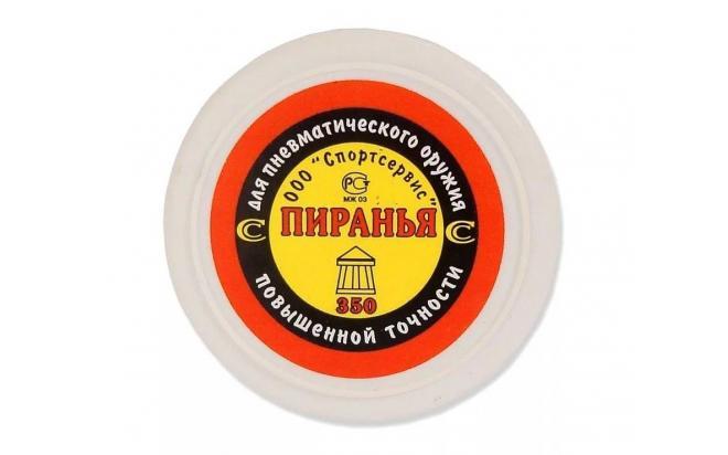 Пули пневматические Пиранья 4,5 мм 0,75 грамма (350 шт.)