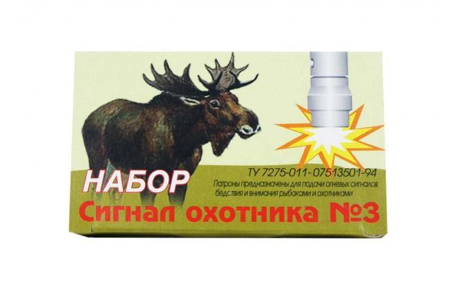 Набор Сигнал охотника №3