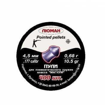 Пули остроголовые Люман 4,5 мм 0,68 г (400 шт.)
