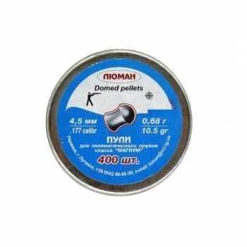 Пули круглоголовые Люман 4,5 мм 0,68 г (400 шт.)