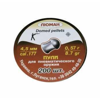 Пули круглоголовые Люман 4,5 мм 0,57 гр (200 шт.)