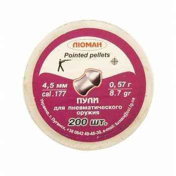 Пули остроголовые Люман 4,5 мм 0,57 г (200 шт.)