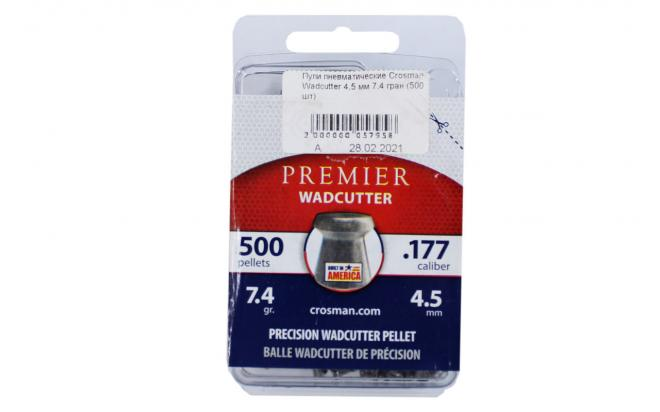 Пули пневматические Crosman Wadcutter 4,5 мм 7,4 гран (500 шт.)