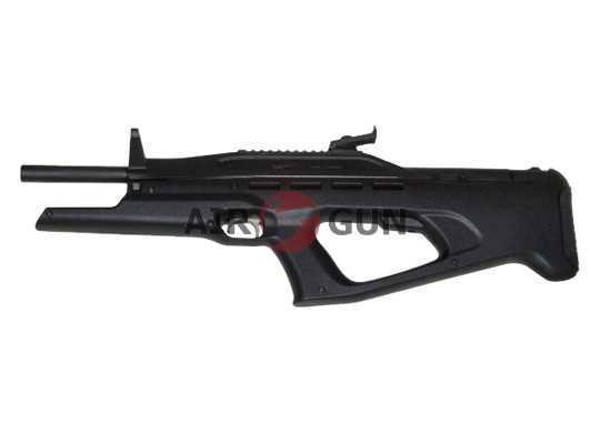 Пневматическая винтовка малогабаритная МР-514К 4,5 мм