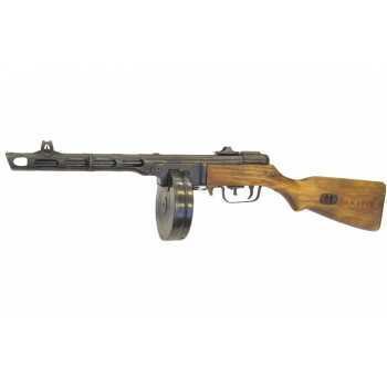 Пневматическая винтовка МР-562 ППШ-41 4,5 мм