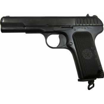 Пневматический пистолет МР-656 ТТ 4,5 мм