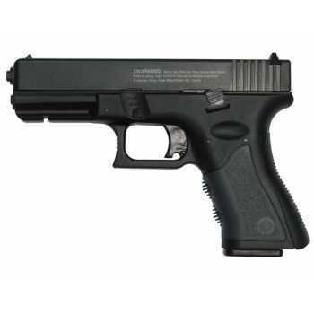 Пневматический пистолет Crosman T4CS 4,5 мм