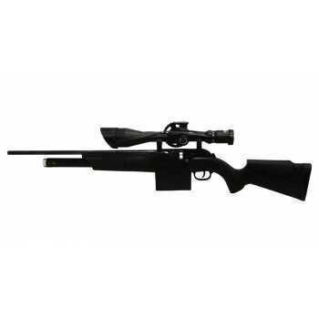 Пневматическая винтовка Umarex Walther 1250 Dominator FT Pro PCP 4,5 мм (пластик,прицел Walther FT 8-32x56)