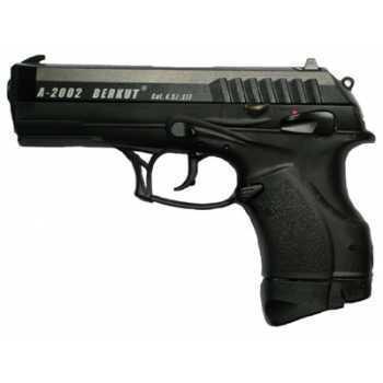 Пневматический пистолет Аникс Беркут А-2002М (Anics Berkut A-2002 Magnum) 4,5 мм