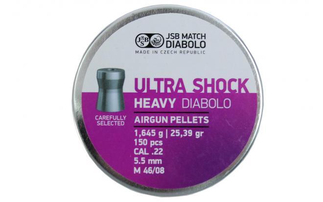 Пули пневматические JSB Heavy Ultra Shock 5,5 мм 1.645 грамма (150 шт.)