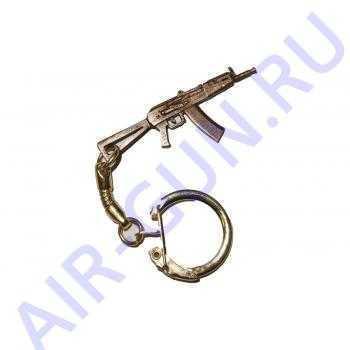 Брелок АК-74