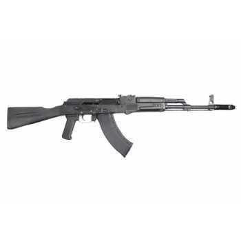 ММГ АК-103, / 7.62 мм. складной пласт. приклад с планкой