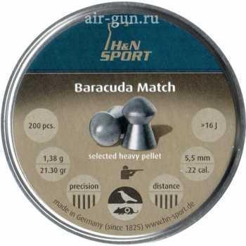 Пули пневматические H&N Baracuda Match 5,5 мм 1,38 грамма headsize 5,53 мм (200 шт.)