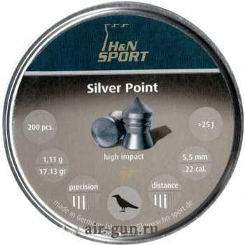 Пули пневматические H&N Silver Point 5,5мм 1,11 грамма (200 шт.) headsize 5,50 мм
