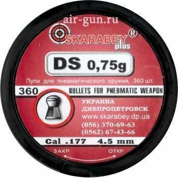 Пули пневматические DS 4,5 мм 0,75 грамма (360 шт.)