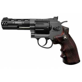 Пневматический пистолет Smersh H13 4,5 мм