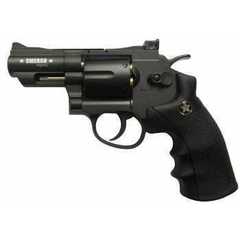 Пневматический пистолет Smersh H20 4,5 мм