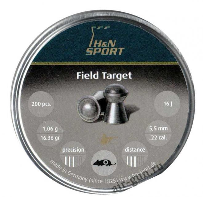 Пули пневматические H&N Field Target  5,5мм 1,06 грамма (200 шт.) headsize 5,50 мм