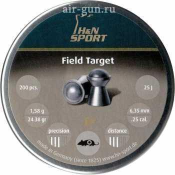 Пули пневматические H&N Field Target 6,35 мм 1.58 грамма (200 шт.) headsize 6,35 мм