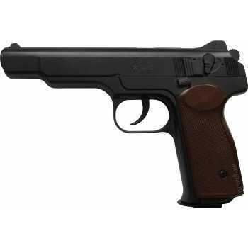 Пневматический пистолет Umarex АПС 4,5 мм