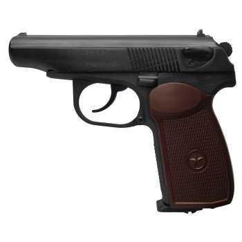 Пневматический пистолет МР 654К-28 4,5 мм