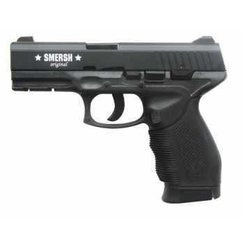 Пневматический пистолет Smersh H56 4,5 мм