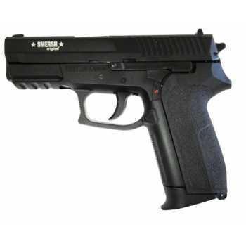 Пневматический пистолет Smersh H57 4,5 мм