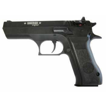 Пневматический пистолет Smersh H59 4,5 мм