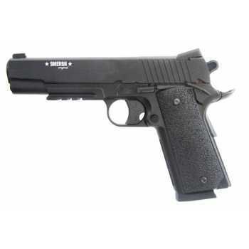 Пневматический пистолет Smersh H60 4,5 мм