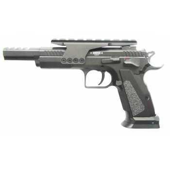 Пневматический пистолет Smersh H68 4,5 мм