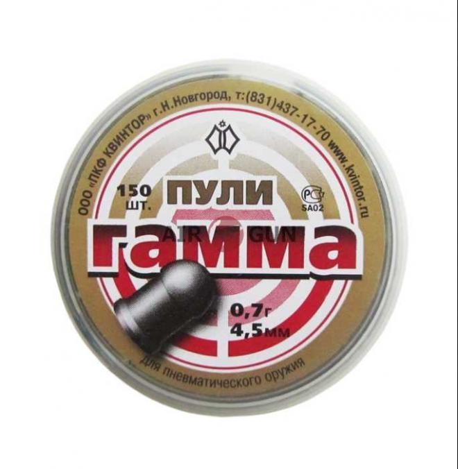Пули пневматические Гамма (150 шт.)
