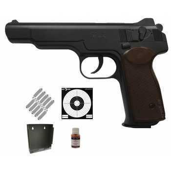 Пневматический пистолет Umarex АПС + пулеулавливатель Borner + баллоны Umarex 10шт + шарики ВВ 250 шт. + мишени AIR-GUN.RU, 50 ш