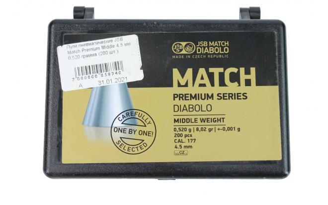 Пули пневматические JSB Match Premium Middle 0,52 грамма (200 шт.)