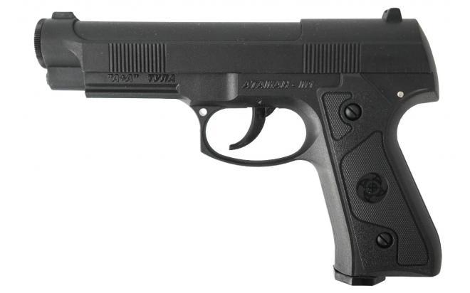 Пневматический пистолет Атаман-М1 4,5 мм