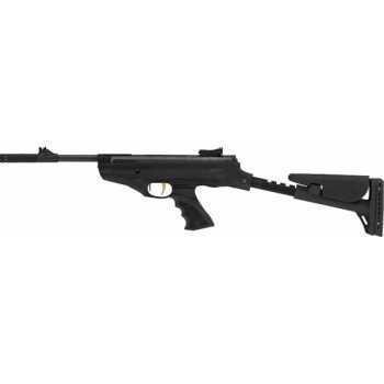 Пневматический пистолет Hatsan MOD 25 Super Tactical 4,5 мм