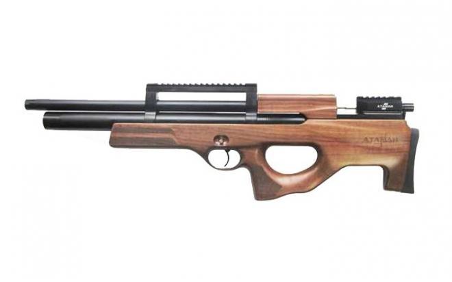 Пневматическая винтовка Ataman M2R Булл-пап укороченная 5,5 мм (Дерево)(магазин в комплекте)(415C/RB)