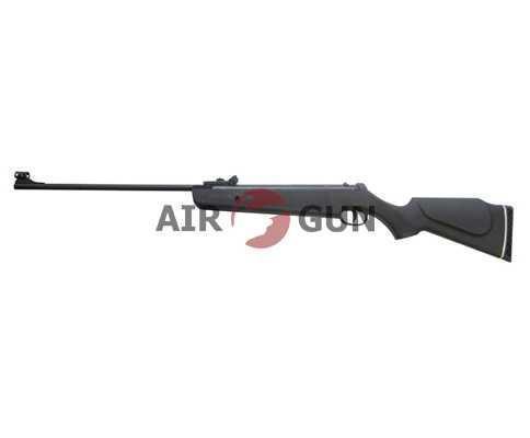 Пневматическая винтовка Aurora QB 20B 4,5 мм