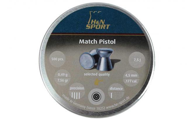 Пули пневматические H&N Match Pistol 0,49 мм (500 шт.)