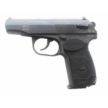 Служебный пистолет МР-71-013 9х17