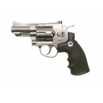 Пневматический пистолет Gletcher SW R25 Silver 4,5 мм