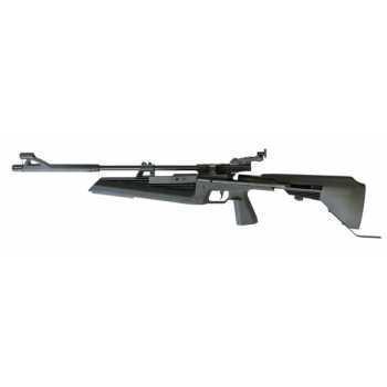 Пневматическая винтовка МР-61-09 4,5 мм