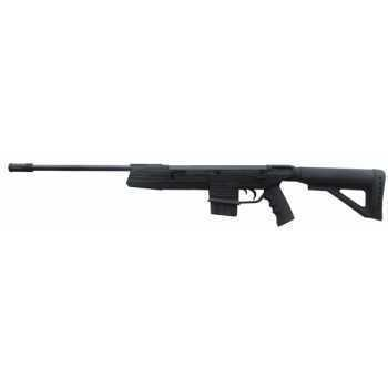 Пневматическая винтовка Gamo G-Force 15 4,5 мм