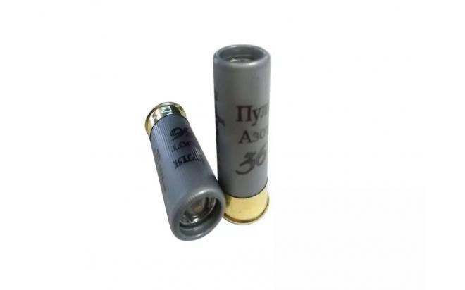 Патрон 12/70 Profi-Hunter 35 г  с пуля. Азот AZOT (в пачке 10 шт, цена 1 патрона)