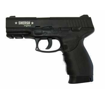 Пневматический пистолет Smersh H56P 4,5 мм