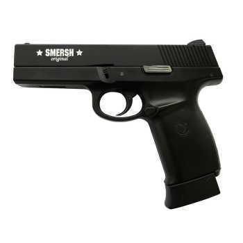 Пневматический пистолет Smersh H61 4,5 мм