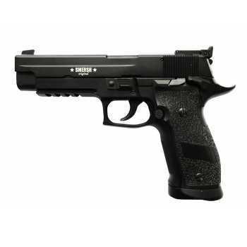 Пневматический пистолет Smersh H63 4,5 мм