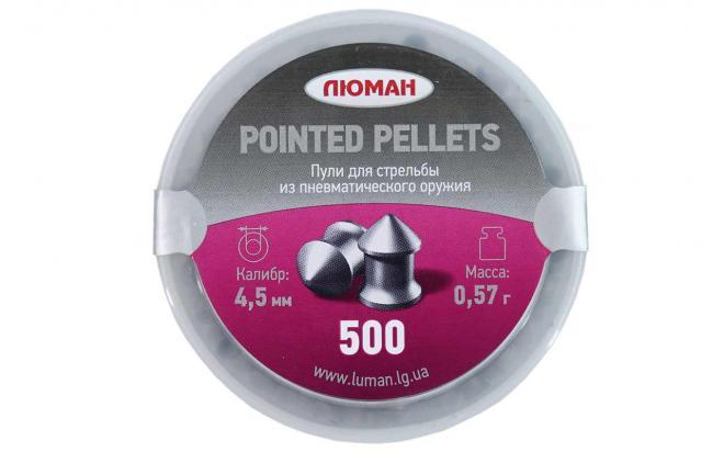 Пули пневматические Люман Pointed pellets 4,5 мм 0,57 грамма (500 шт.)