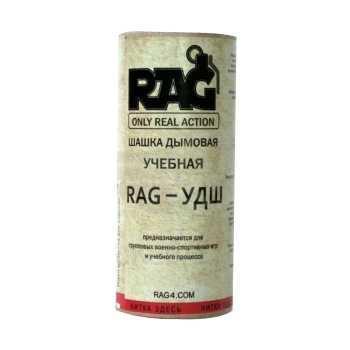 Учебная дымовая шашка RAG УДШ