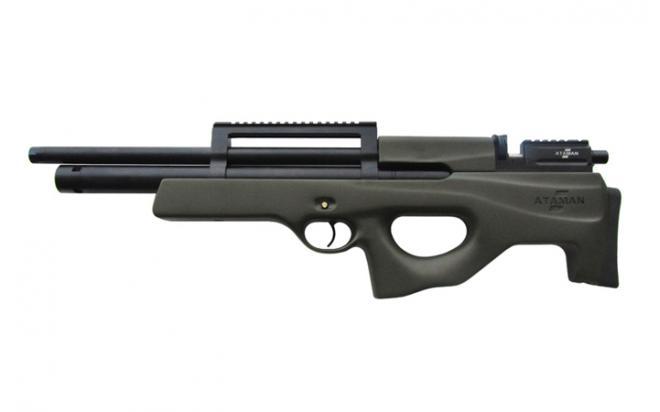 Пневматическая винтовка Ataman M2R Булл-пап укороченная 5,5 мм (Зелёный)(магазин в комплекте)(435C/RB)